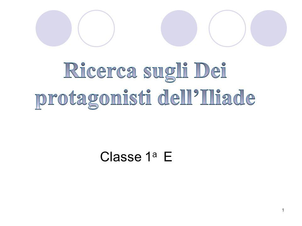 Classe 1 a E 1