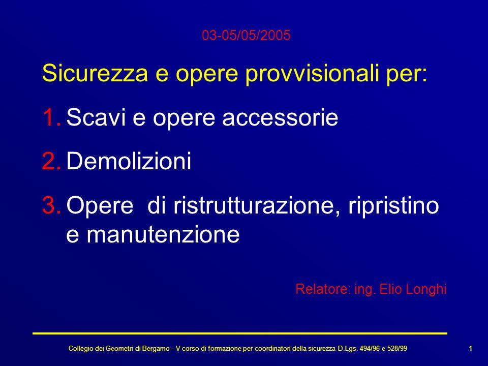 Collegio dei Geometri di Bergamo - V corso di formazione per coordinatori della sicurezza D.Lgs. 494/96 e 528/99 03-05/05/2005 Sicurezza e opere provv