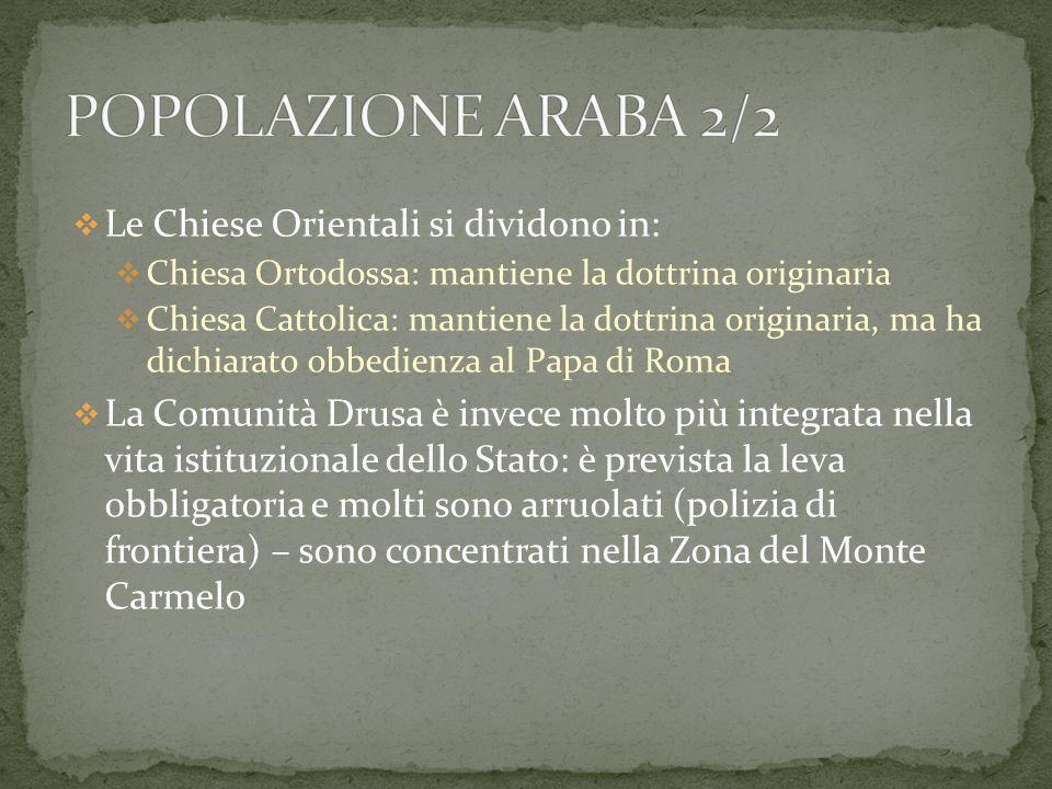 Le Chiese Orientali si dividono in: Chiesa Ortodossa: mantiene la dottrina originaria Chiesa Cattolica: mantiene la dottrina originaria, ma ha dichiar