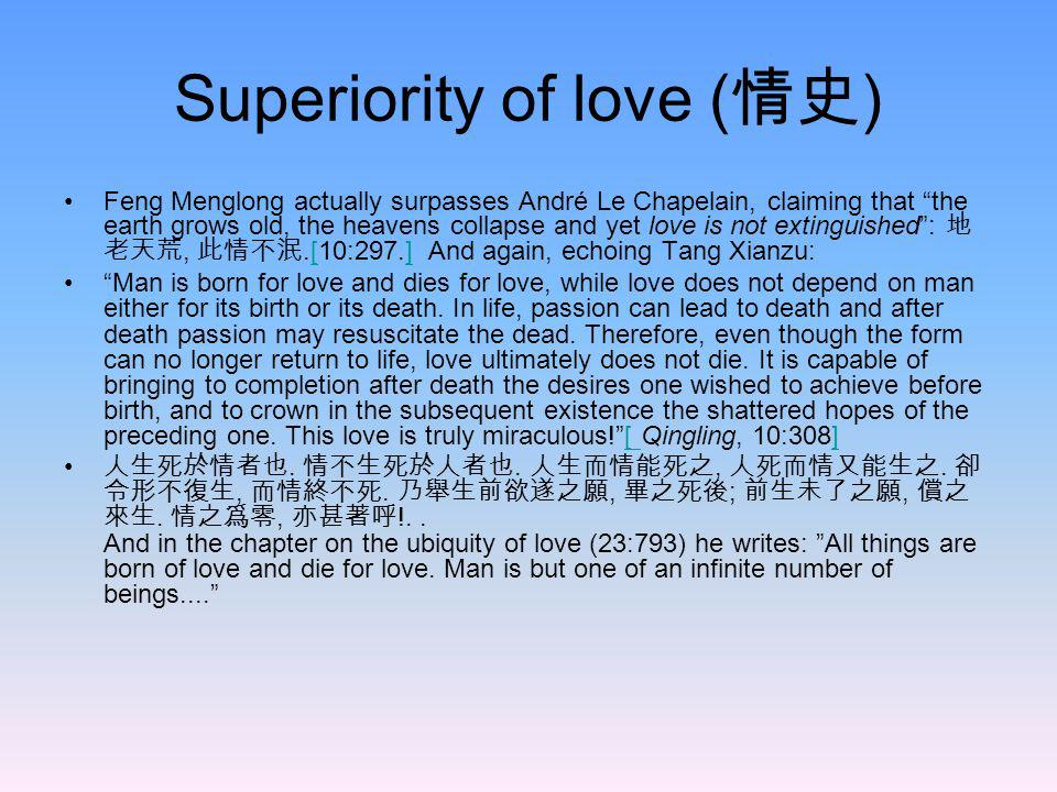 Superiority of love ( ) Feng Menglong actually surpasses André Le Chapelain, claiming that the earth grows old, the heavens collapse and yet love is n