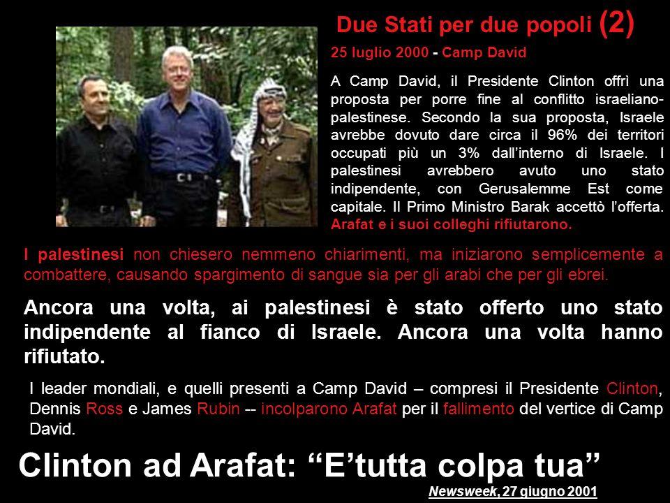 La guerra dei Sei Giorni Israele non ha voluto questa guerra, vi è stato costretto. Non voleva neanche occupare territori, e controllare altri popoli.