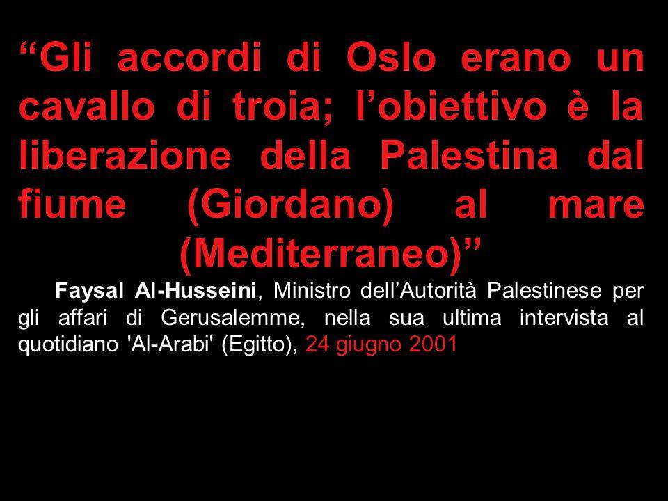 Altre citazioni Questa è la Palestina dal fiume (Giordano) al mare (Mediterraneo), da Rosh Hanikra a Rafah (Gaza). Il divario fra le aspettative pales