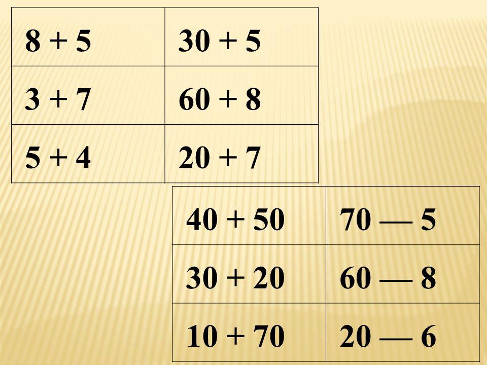 8 + 530 + 5 3 + 760 + 8 5 + 420 + 7 40 + 5070 5 30 + 2060 8 10 + 7020 6