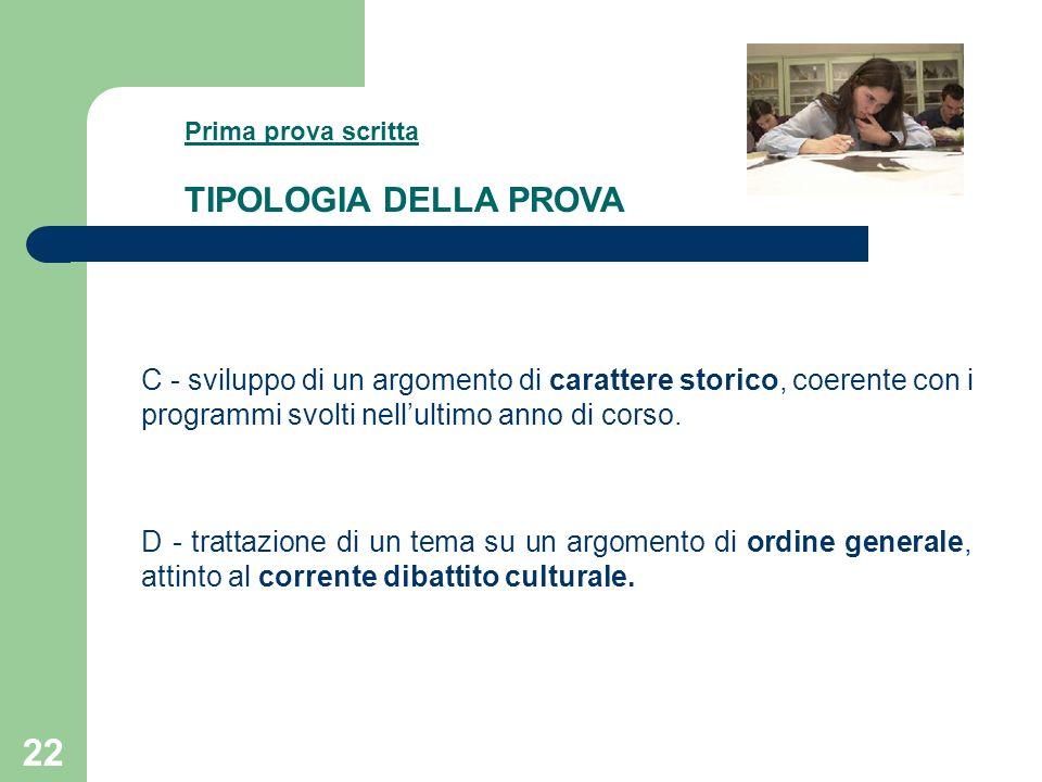 22 D - trattazione di un tema su un argomento di ordine generale, attinto al corrente dibattito culturale.
