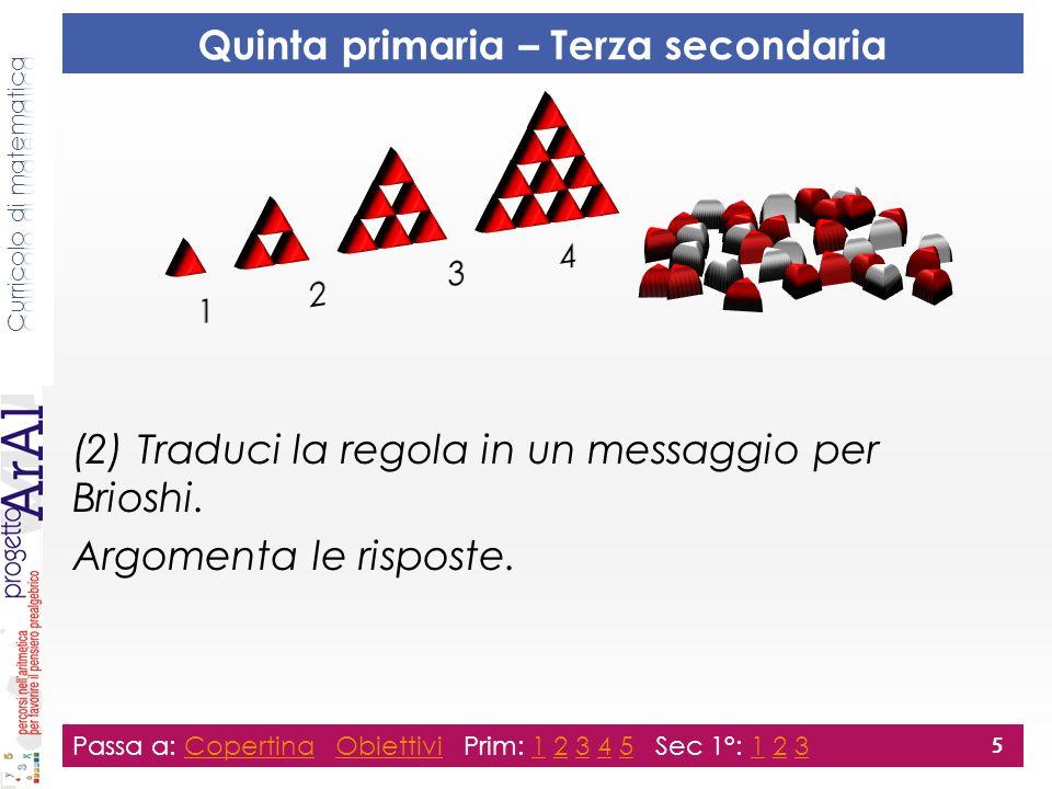 (2) Traduci la regola in un messaggio per Brioshi. Argomenta le risposte. Passa a: Copertina Obiettivi Prim: 1 2 3 4 5 Sec 1°: 1 2 3CopertinaObiettivi