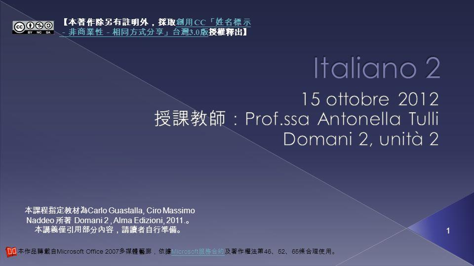 1 Carlo Guastalla, Ciro Massimo Naddeo Domani 2, Alma Edizioni, 2011. Microsoft Office 2007 Microsoft 46 52 65 Microsoft CC 3.0 CC 3.0