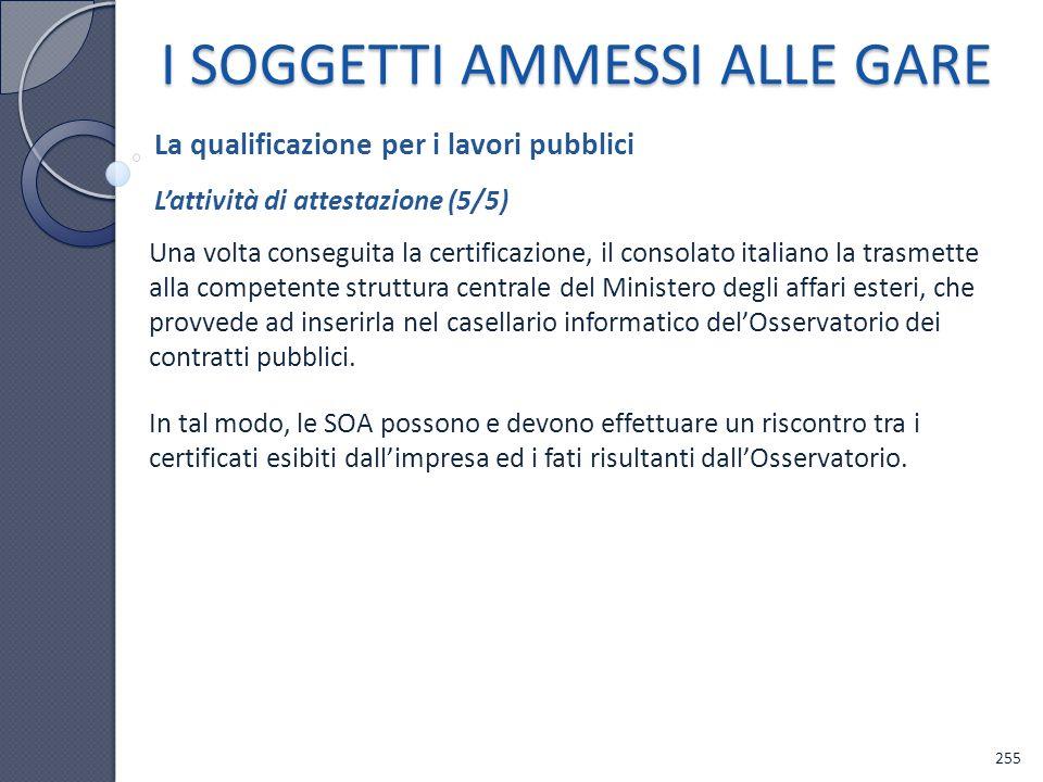 Una volta conseguita la certificazione, il consolato italiano la trasmette alla competente struttura centrale del Ministero degli affari esteri, che p
