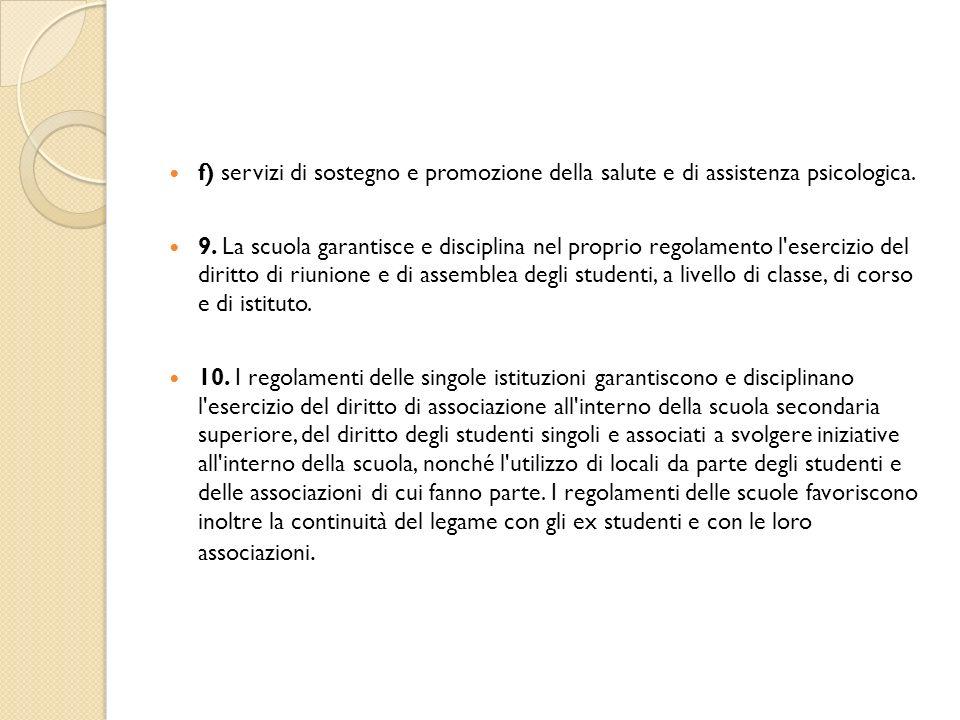 E le ulteriori e importanti aggiunte … È stato aggiunto attraverso alcune modifiche nel DPR 2007 lart 5 bis.