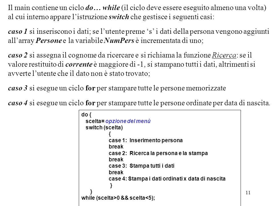 11 Il main contiene un ciclo do… while (il ciclo deve essere eseguito almeno una volta) al cui interno appare listruzione switch che gestisce i seguen