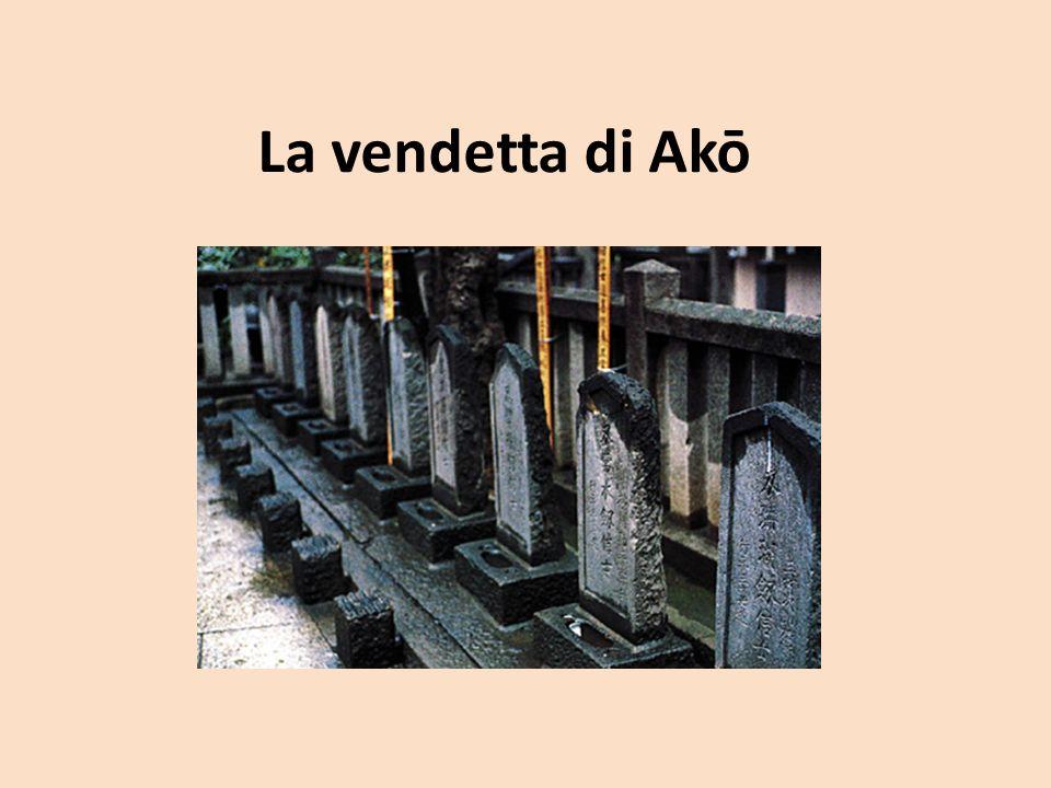 La vendetta di Akō