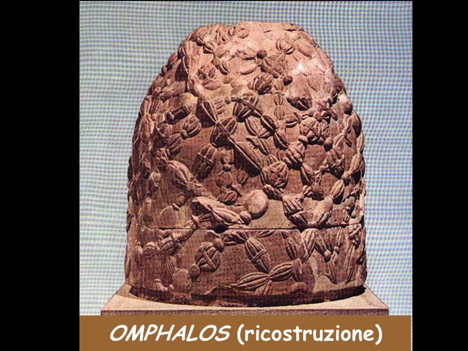 OMPHALOS (ricostruzione)