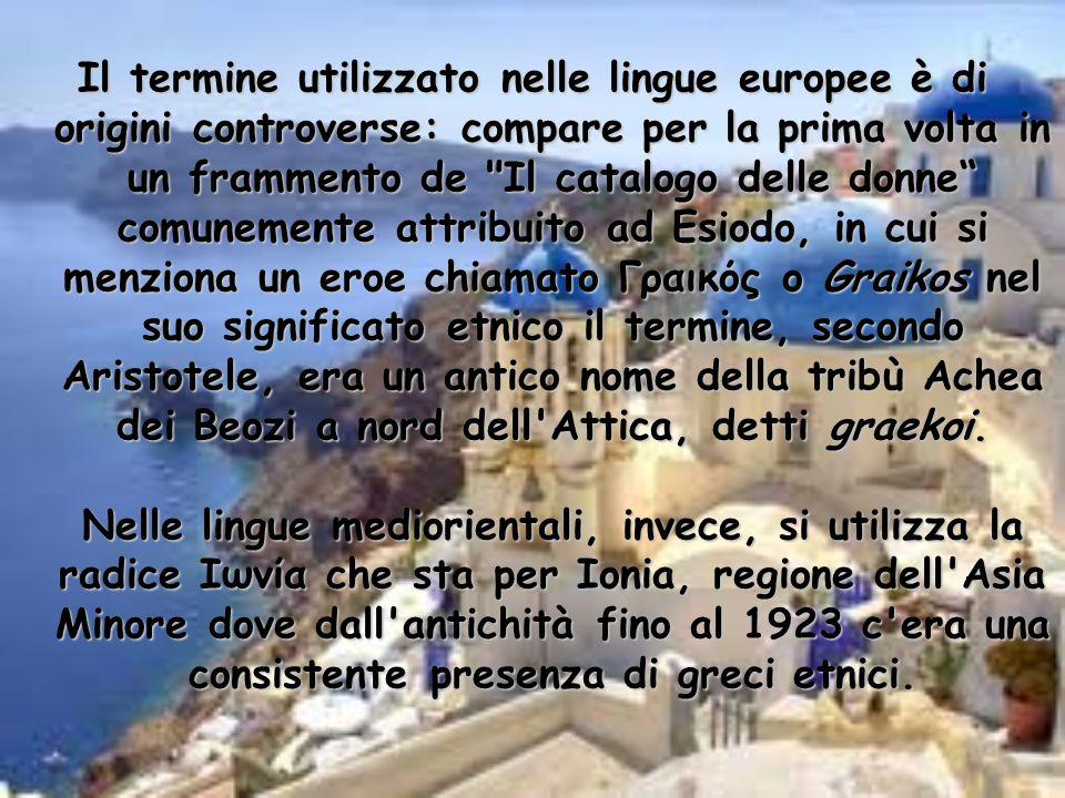 Il termine utilizzato nelle lingue europee è di origini controverse: compare per la prima volta in un frammento de