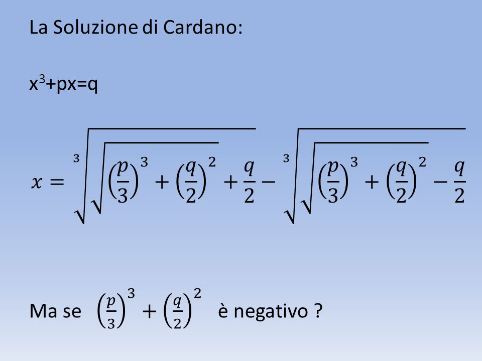 Bombelli prese in esame le «quantità silvestri» ( le radici immaginarie) introducendo i termini «più di meno» (+i) e «meno di meno (-i) e formulò le seguenti regole ( algebra dei «quaternioni») : Successivamente (nel Seicento) Cartesio chiamò i «nuovi numeri» numeri immaginari e solo nellOttocento i numeri non immaginari furono chiamati reali.