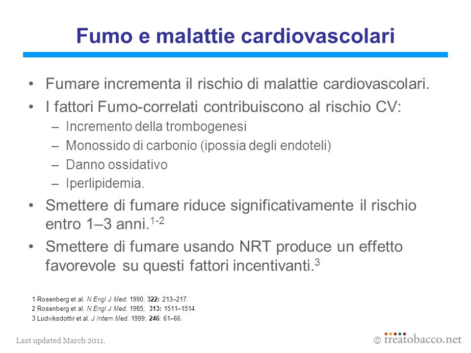 Last updated March 2011.1 Joseph et al. N Engl J Med.