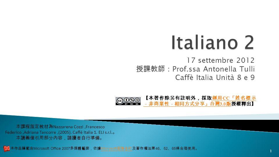 17 settembre 2012 Prof.ssa Antonella Tulli Caffè Italia Unità 8 e 9 1 Microsoft Office 2007 Microsoft 46 52 65 Microsoft CC 3.0 CC 3.0 Nazzarena Cozzi