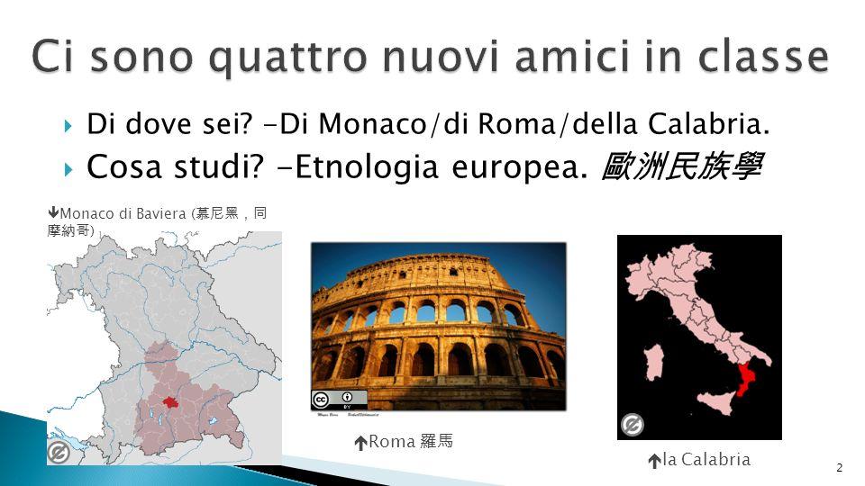 Di dove sei? -Di Monaco/di Roma/della Calabria. Cosa studi? -Etnologia europea. Roma 2 la Calabria Monaco di Baviera ( )