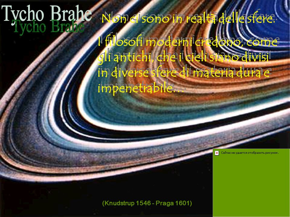« Non ci sono in realtà delle sfere. I filosofi moderni credono, come gli antichi, che i cieli siano divisi in diverse sfere di materia dura e impenet