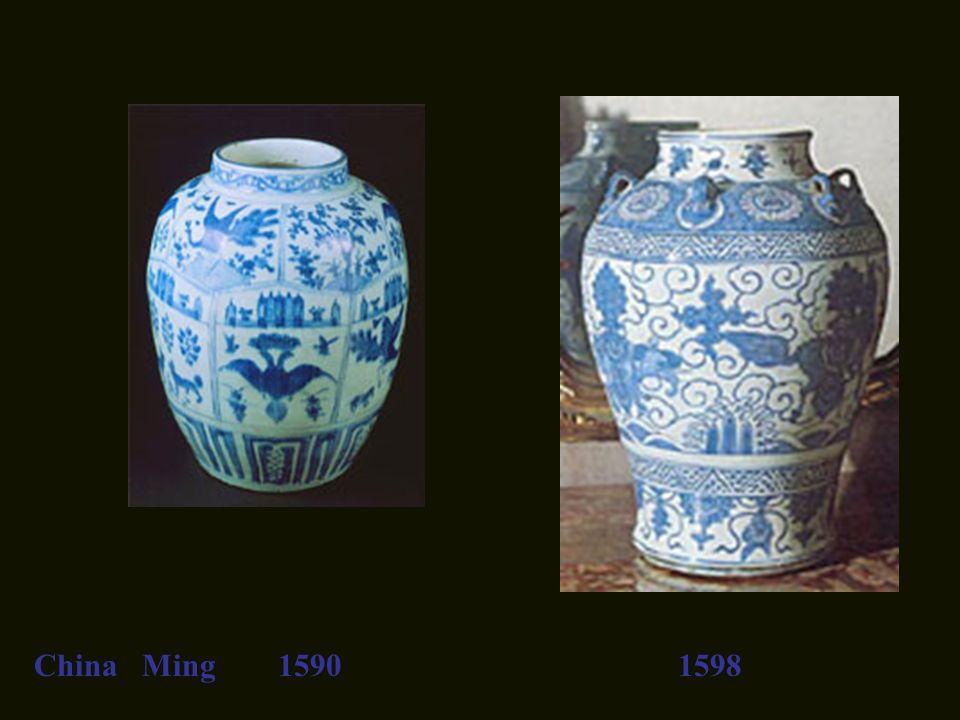 China Ming 1590 1598