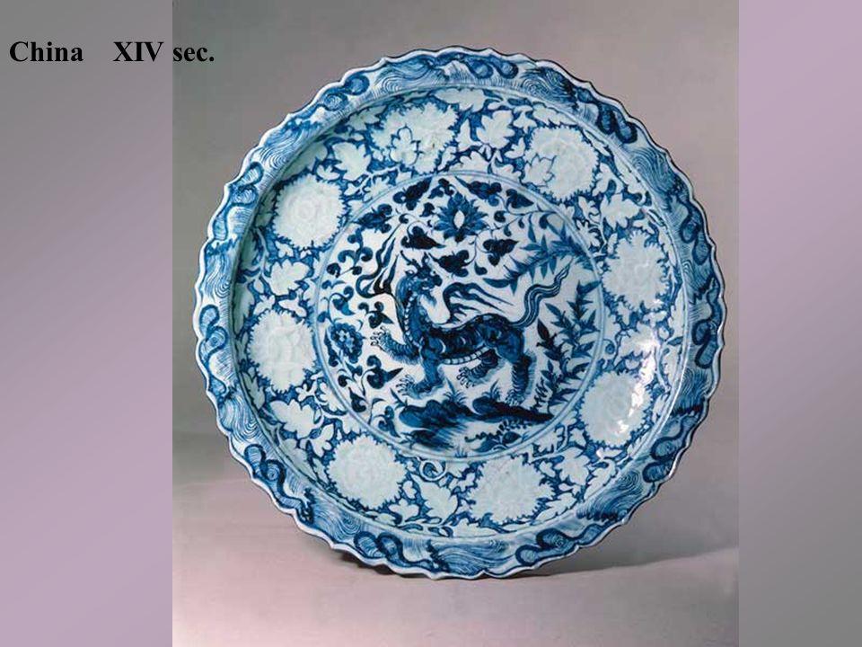 La fabbrica di Meissen, entrata in attività nel 1710 non riuscì a mantenere a lungo segreta la formula della composizione della porcellana caolinica, ossia di quel tipo di porcellana comunemente detta La pasta dura .