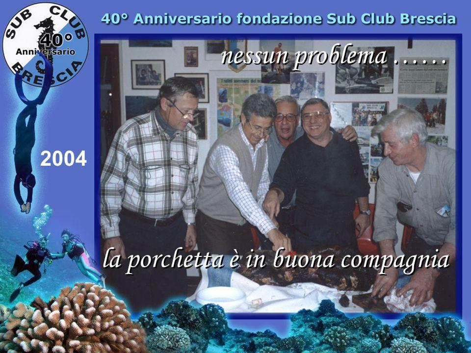 2004 Porchetta la miseria