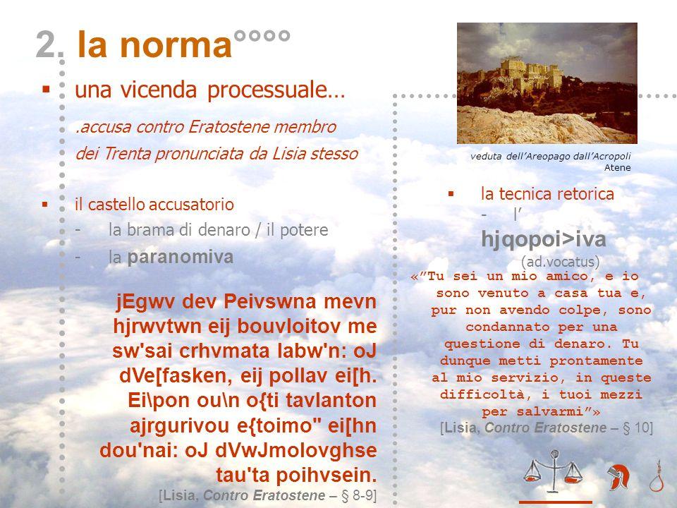II – la norma**** 2. la norma°°°° una vicenda processuale….accusa contro Eratostene membro dei Trenta pronunciata da Lisia stesso il castello accusato