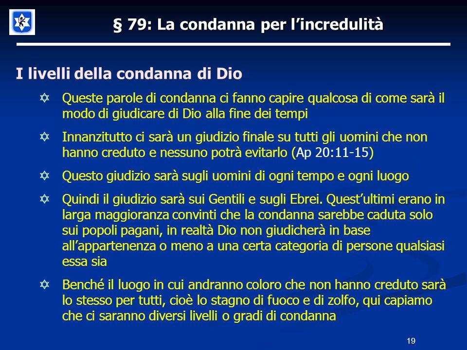 § 79: La condanna per lincredulità I livelli della condanna di Dio Queste parole di condanna ci fanno capire qualcosa di come sarà il modo di giudicar