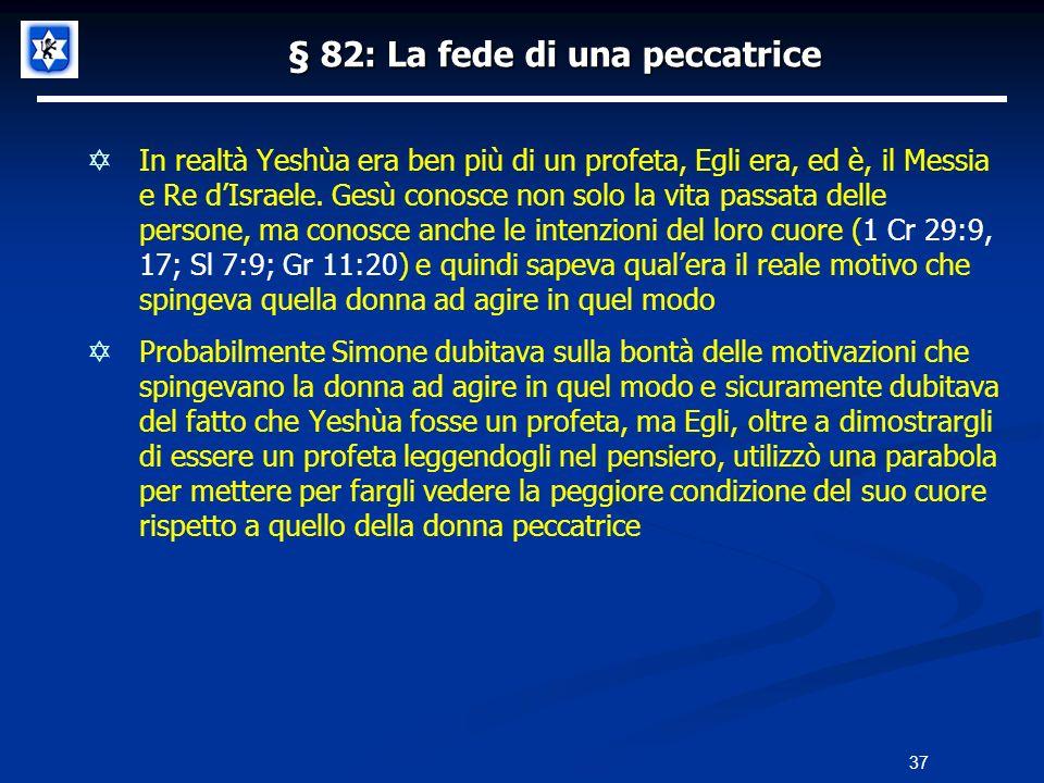 § 82: La fede di una peccatrice In realtà Yeshùa era ben più di un profeta, Egli era, ed è, il Messia e Re dIsraele. Gesù conosce non solo la vita pas