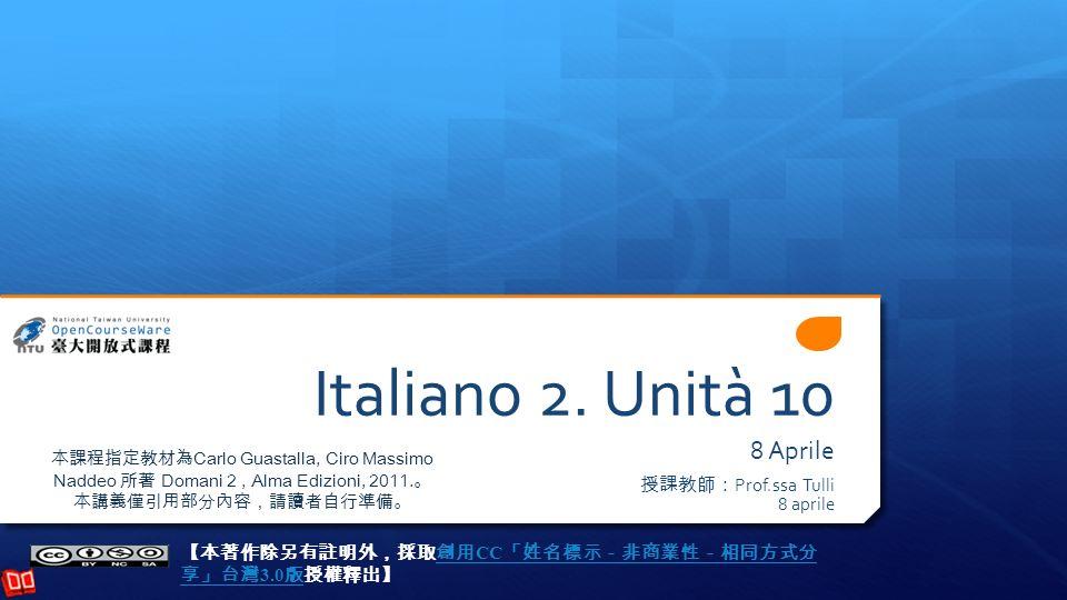 Italiano 2. Unità 10 8 Aprile Prof.ssa Tulli 8 aprile Carlo Guastalla, Ciro Massimo Naddeo Domani 2, Alma Edizioni, 2011. CC 3.0 CC 3.0