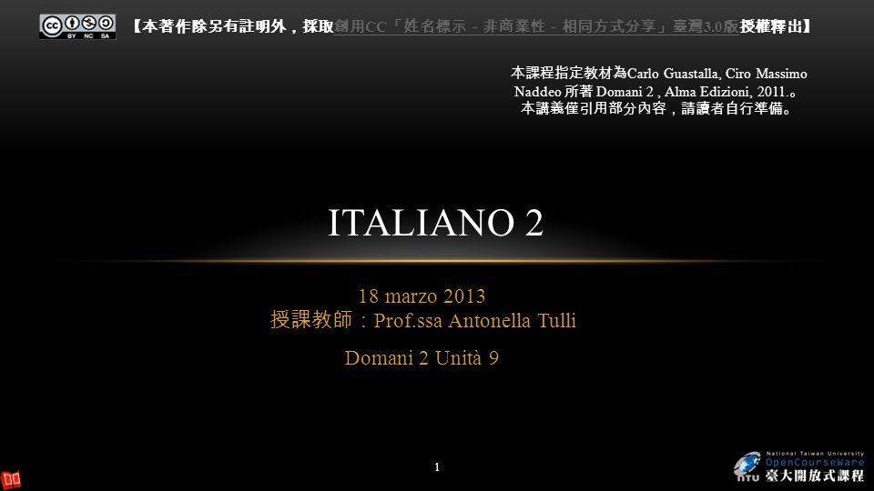 18 marzo 2013 Prof.ssa Antonella Tulli Domani 2 Unità 9 ITALIANO 2 1 CC 3.0 CC 3.0 Carlo Guastalla, Ciro Massimo Naddeo Domani 2, Alma Edizioni, 2011.