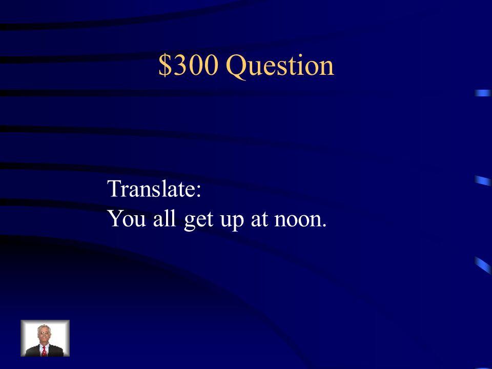 $300 Question Lo scomparto