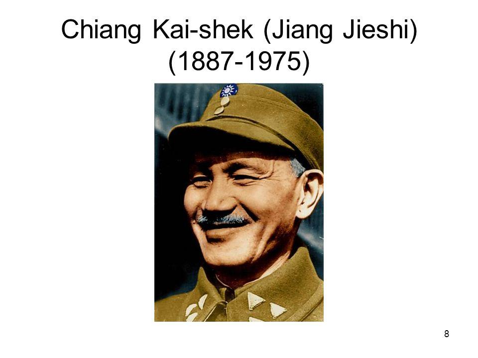 9 La nascita della Repubblica Popolare Cinese (1949) 1921: Mao Tse-tung (Mao Zedong) fonda il Partito Comunista Cinese (PCC) 1927-49: Guerra civile tra il PCC e il KMT 1949: Mao fonda la Repubblica Popolare Cinese
