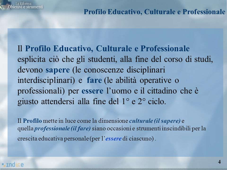Il Profilo Educativo, Culturale e Professionale esplicita ciò che gli studenti, alla fine del corso di studi, devono sapere (le conoscenze disciplinar