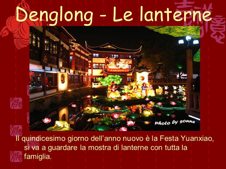 Denglong - Le lanterne Il quindicesimo giorno dellanno nuovo è la Festa Yuanxiao, si va a guardare la mostra di lanterne con tutta la famiglia.