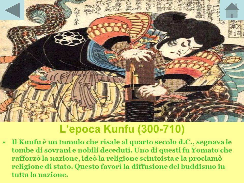 INTRODUZIONE Le informazioni sullorigine dellimpero giapponese provengono da antichi resoconti. Lorigine del Giappone è stata collocata nel 660 a.c..