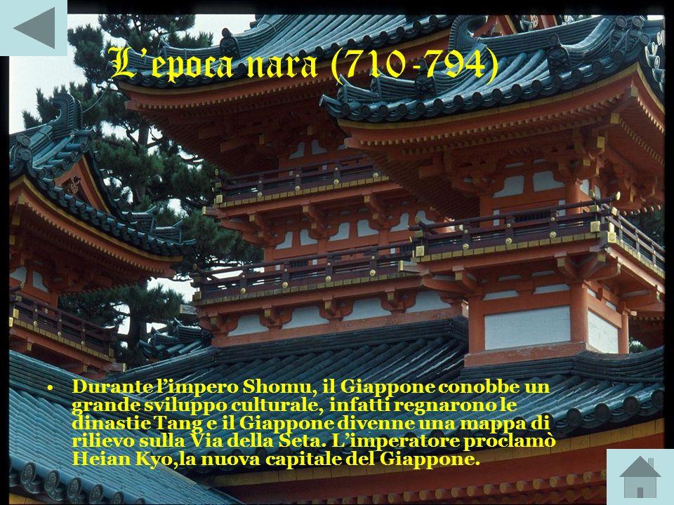 Lepoca Kunfu (300-710) Il Kunfu è un tumulo che risale al quarto secolo d.C., segnava le tombe di sovrani e nobili deceduti. Uno di questi fu Yomato c
