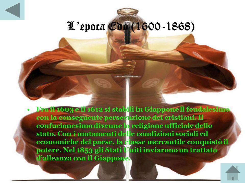Lepoca Muromachi (1333-1568) Fra il 1333 e il 1336 Go- Daigo (un vecchio dittatore) cercò di restaurare di nuovo lamministrazione imperiale, purtroppo