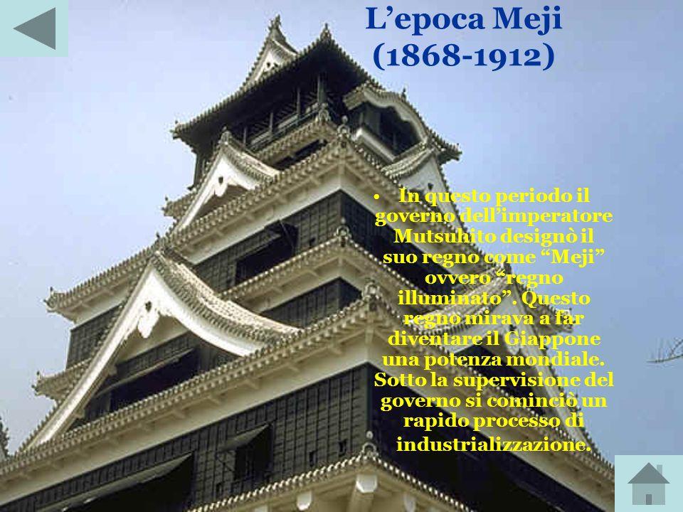 Lepoca Edo (1600-1868) Fra il 1603 e il 1612 si stabilì in Giappone ll feudalesimo con la conseguente persecuzione dei cristiani. Il confucianesimo di