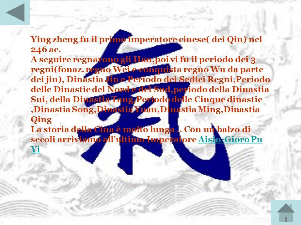 Dal 453 al 221 AC accadde la più lunga guerra civile di tutta l'umanità, detta periodo degli stati combattenti, in cui gli stati Han, Wei, Zhao, Qi, Q
