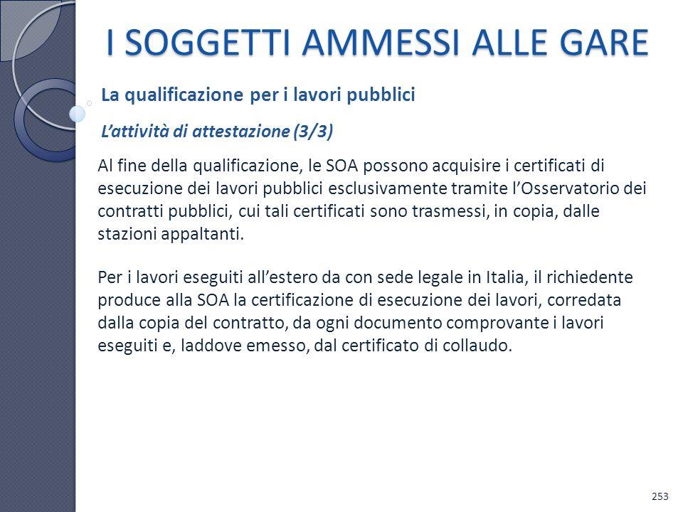 Al fine della qualificazione, le SOA possono acquisire i certificati di esecuzione dei lavori pubblici esclusivamente tramite lOsservatorio dei contra