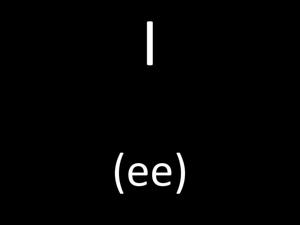 I (ee)