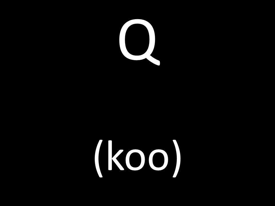 Q (koo)