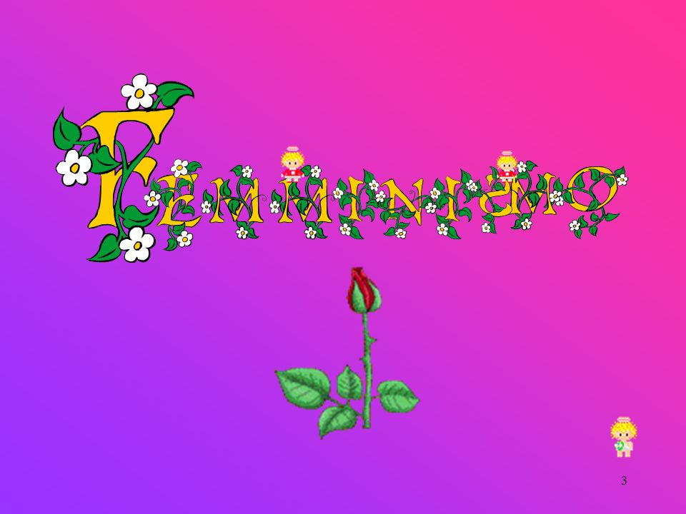14 Essi prevedono incontri e attività espressamente per donne LIBIA 2 Giorni in casa privata a Ghadamès dove si vivrà a stretto contatto con le donne berbere KATMANDU Viaggio in occasione del Tejii Brata Festa delle donne PECHINO Previsti incontri con donne medico