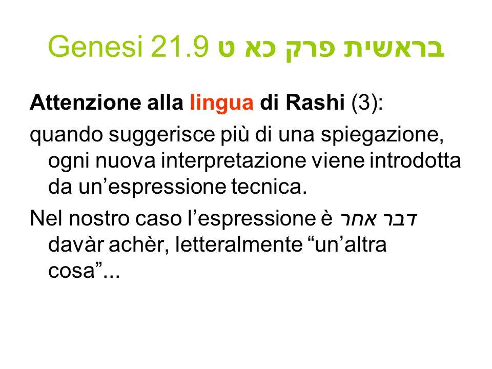 Genesi 21.9 בראשית פרק כא ט Attenzione alla lingua di Rashi (3): quando suggerisce più di una spiegazione, ogni nuova interpretazione viene introdotta