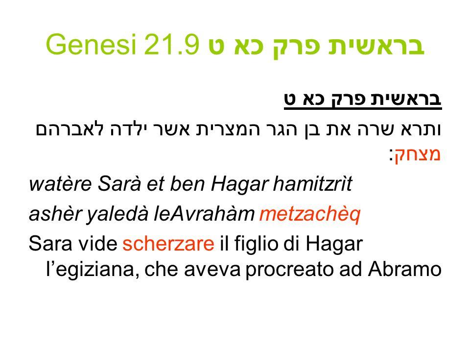 Genesi 21.9 בראשית פרק כא ט Vediamo che succede nel primo caso: In Esodo 32:6 si parla del vitello doro.