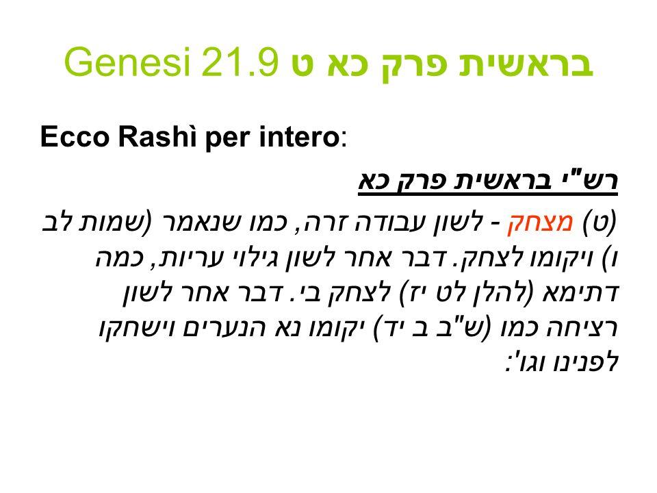 Genesi 21.9 בראשית פרק כא ט La prima intepretazione: (ט) מצחק - לשון עבודה זרה, כמו שנאמר (שמות לב ו) ויקומו לצחק.