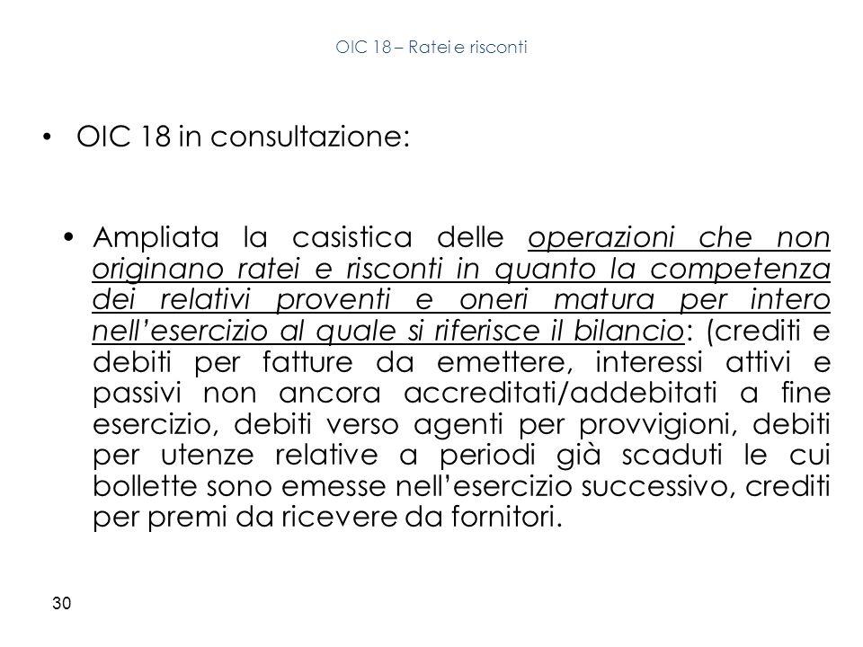 30 OIC 18 in consultazione: Ampliata la casistica delle operazioni che non originano ratei e risconti in quanto la competenza dei relativi proventi e