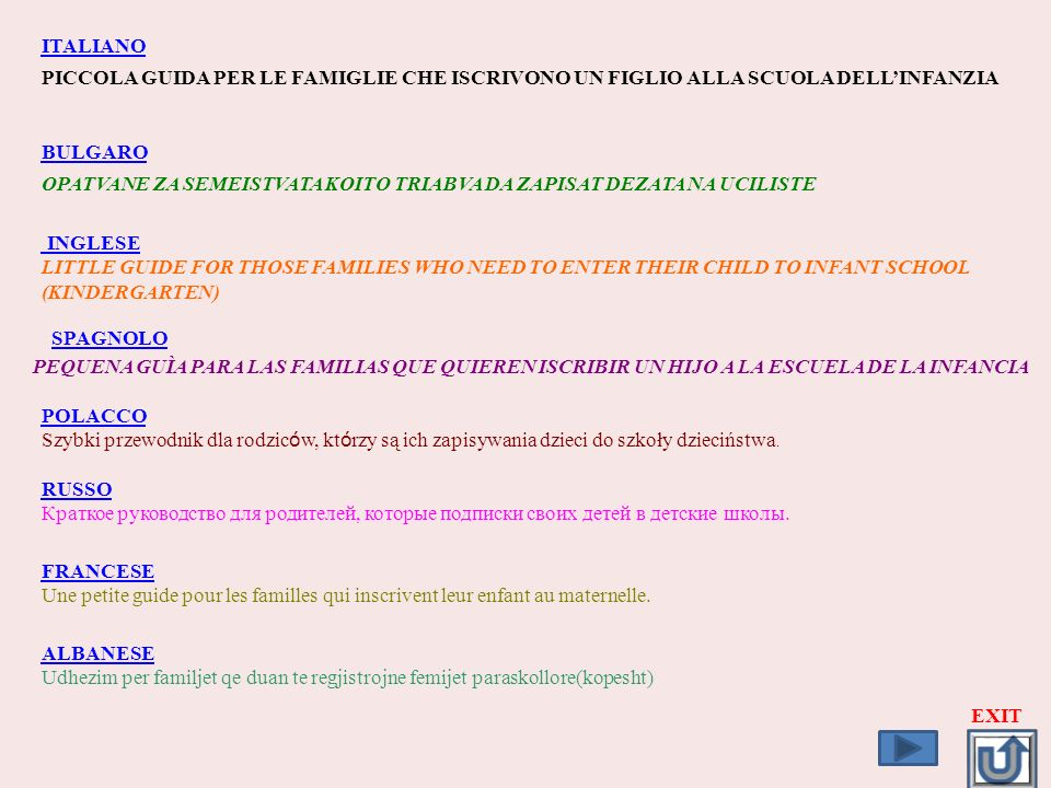 المواد اللازمة لمدرسة الطفولة بكوماتسو comazzo MATERIALE OCCORRENTE (SCUOLA INFANZIA COMAZZO) EXIT