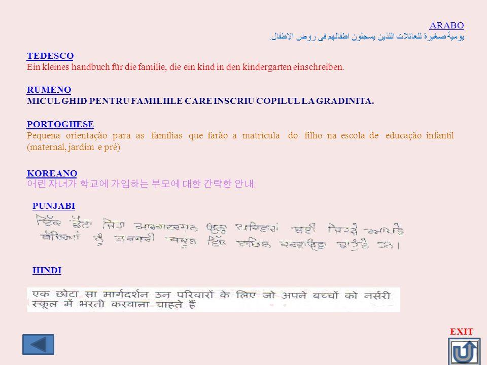 Materiały potrzebne (dzieciństwo szkoła Merlino) MATERIALE OCCORRENTE (SCUOLA INFANZIA MERLINO) EXIT