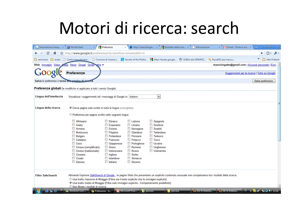 Motori di ricerca: search