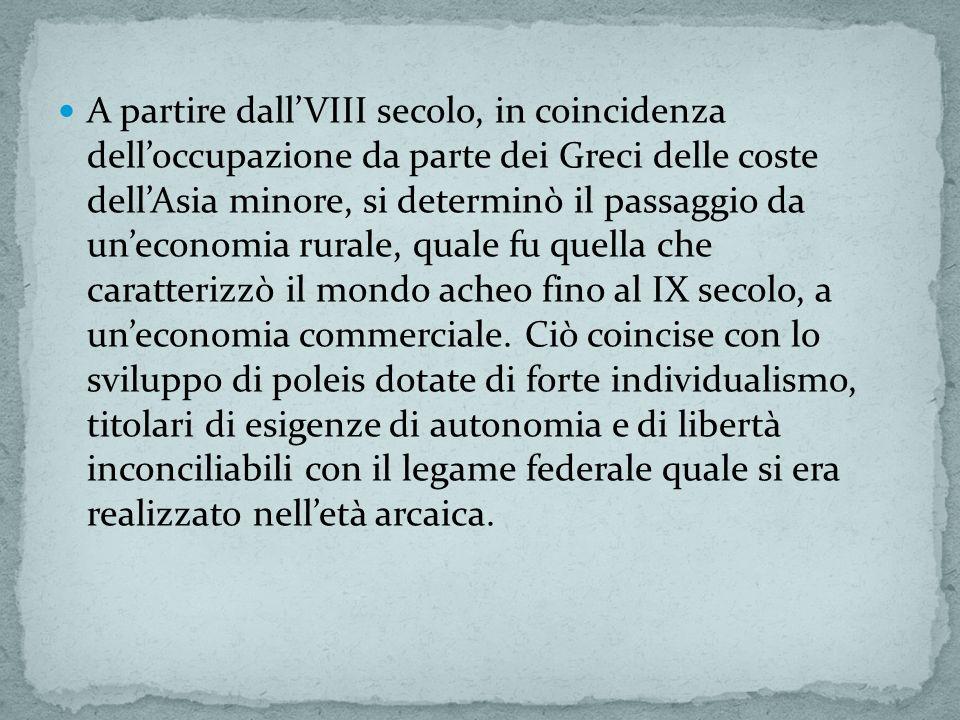 Il federalismo nel mondo romano